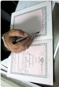 پروژه تجزیه و تحلیل سیستم دفترخانه ثبت اسناد رسمی
