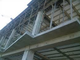 "<span itemprop=""name"">پاورپوینت نظارت و اجرای ساختمانهای بتنی</span>"
