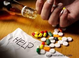 پاورپوینت اعتیاد به الکل و مواد مخدر و راههای درمان آن
