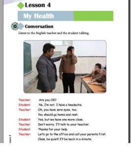 فیلم آموزش کامل درس چهارم زبان انگلیسی هشتم (My healthy: سلامتی من)