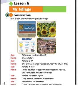 فیلم آموزش کامل درس ششم زبان انگلیسی هشتم (My village: روستای من)