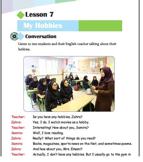 فیلم آموزش کامل درس هفتم زبان انگلیسی هشتم (My hobbies: سرگرمی های من)