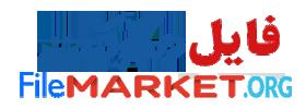 فايل مارکت – بازار فايل