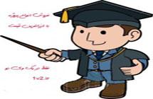 پروژه آمار بيمارستان ۲۲ بهمن  نمودارهای کامل شود