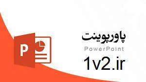 پروژه اسناد حسابداری  مربوط به شرکتهای ۲