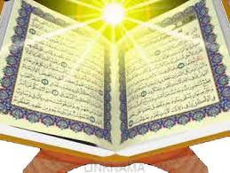 مقاله نقش هنر و ادبیات در آموزش دینی و قرآن