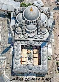 پروژه معماری بیزانس