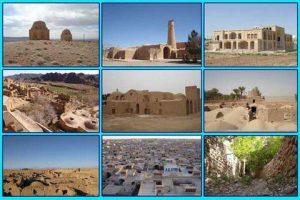 تحقیق یزد شناسی