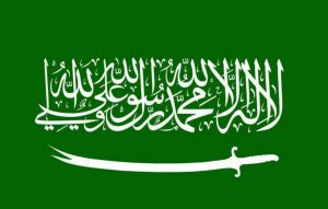 "<span itemprop=""name"">مقاله در مورد عربستان</span>"