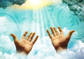 تحقیق در مورد فرهنگ دعا