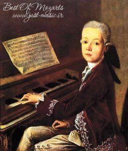 تحقیق موتزارت، نابغه دنياي موسيقي