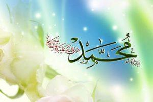 تحقیق ویژگی دین اسلام
