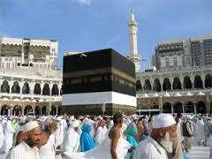 مقاله آداب حج از ديدگاه قرآن