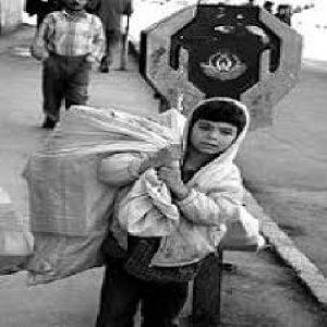 مقاله فقر و توسعه شهري