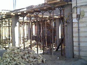 کارآموزی ساختمان شماره ۱