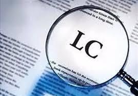 تحقیق اعتبارات اسنادی،تعاریف وچگونگی انجام کار