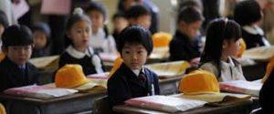 تحقیق اموزش و پرورش در چین و فرانسه