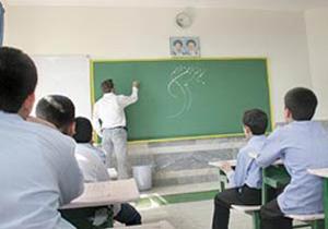 تحقیق ايجاد انگيزه در ادامه تحصيل معلمان