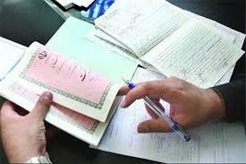 تحقیق شرحي بر مواد ۱۴۷ و ۱۴۸ اصلاحي قانون ثبت مصوب ۲۱