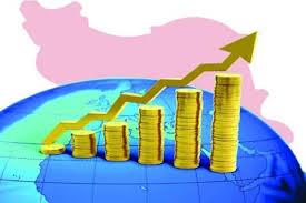 تحقیق نقش دولت در توسعه اقتصادی