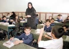 مقاله آموزش اثر بخش معلم از نظر گوردون