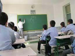 مقاله آموزش ضمن خدمت تربیت معلم