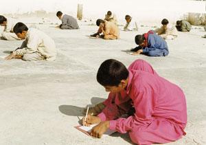مقاله ارزشیابی تحصیلی