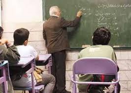 مقاله اموزشی ارزشیابی در آموزش و پرورش