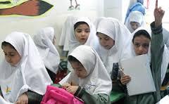 پایان نامه بررسی میزان مسئولیت پذیری دانش آموزان