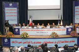 گزارش هیئت مدیره به مجمع عمومی سالانه