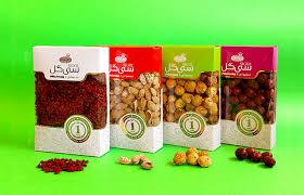 اصول بسته بندی مواد غذایی بسته بندی خشکبار و حبوبات
