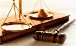 تحقیق اجراى احكام و اصول سياسى اسلام