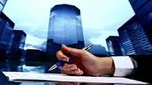 تحقیق نگاهي به چگونگي ثبت يک شرکت