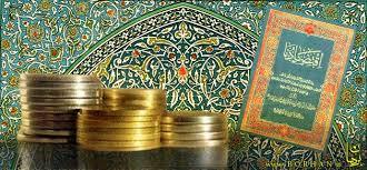 مقاله برداشت اقتصاد نهادگرا و مطالعه اقتصاد اسلامي