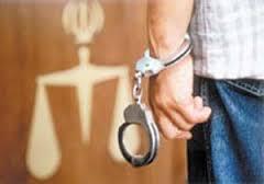 مقاله حقوق جزاء و جرم شناسى