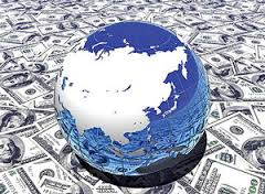 پاورپوینت اصول علم اقتصاد ۱ رشته حسابداری