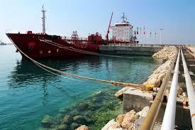پاورپوینت نقش بازاریابی در توسعه تجارت ایران