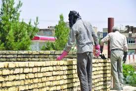 پاورپوینت تشکلهای کارگری در جمهوری اسلامی