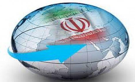 پایان نامه تأثیر سیاست خارجی جمهوری اسلامی ایران