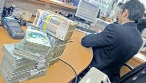 مقاله در مورد بانک
