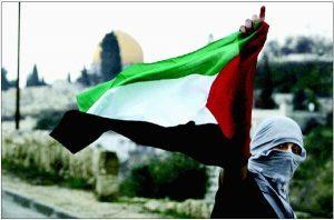 پایان نامه تاریخچه فلسطین