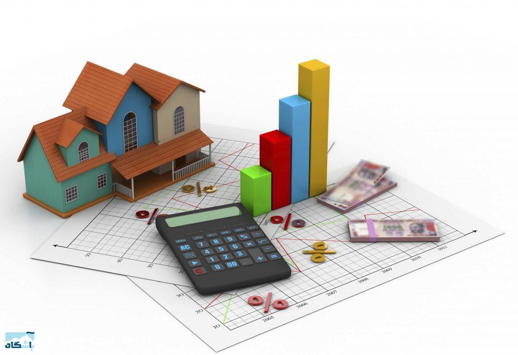 Image result for پروژه حسابداری بیمه