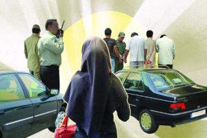 تحقیق فرار دختران به سبب اعتیاد