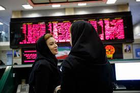 تحقیق نقش زن در توسعه اقتصادی اجتماعی کشورهای مسلمان