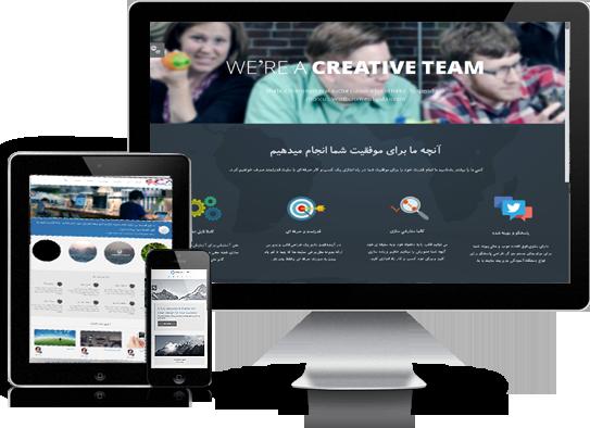 قالب شرکتی circles با تکنولوژی های جدید وب