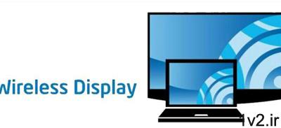 تلویزیون مجهز به وای فای, متصل کردن لپ تاپ به تلویزیون