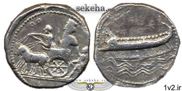 سکه صیدا مطعلق به اردشیر سوم هخامنشی,کتاب سکه شناسی