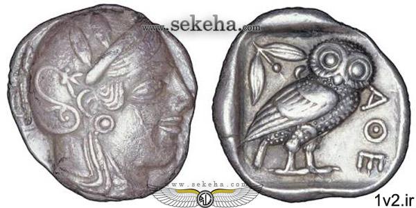 روى سکه آتن تصوير آتنا آلهه يوناني است,کتاب سکه شناسی