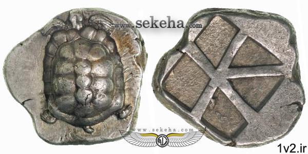 سکه لاک پشت که مظهر آرتميس دختر ژوپيتر بوده است,کتاب سکه شناسی