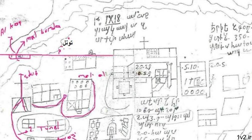 دانلود کتاب الکترونیکی گران قیمت میراث زرین گنج یابی و دفینه یابی در ایران میراث و اسرار و علائم و نشانه های کهن آموزش